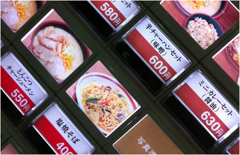 The Mighty Ramen Vending Machine