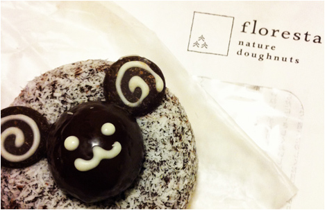 Floresta's cutest doughnut