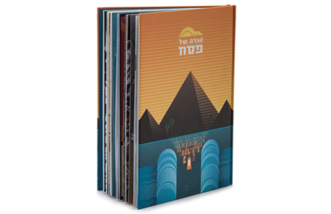 Asufa | The Happiest Haggadah Alive